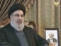 [2/4/2016] Sayed Nasrollah |حوار خاص مع السيد نصرالله عن آية الله العظمى م - Aribic